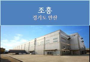 조흥.png