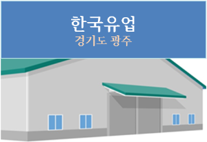 한국유업.png